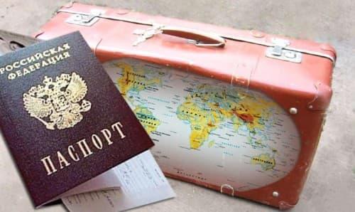 deportaciya-iz-rossijskoj-federacii-500x298.jpg