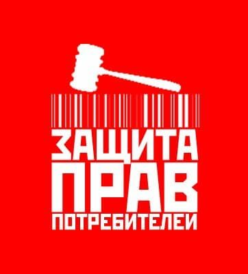 public-prava.jpg