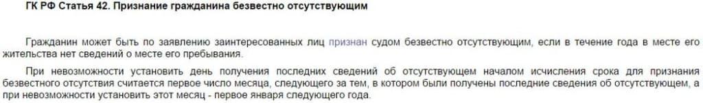 ст 245 гк рф с комментарием ролях: Глафира Тарханова