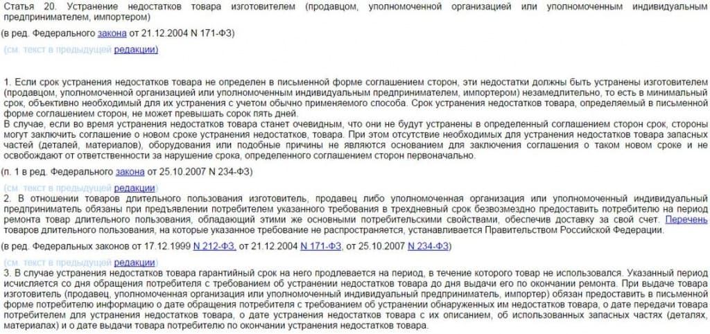 Право на безопасность товара работы услуги реферат доска объявлений в г.ивантеева